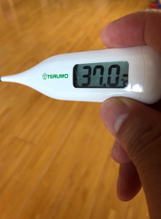 平熱37.0℃