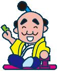 徳川吉宗公